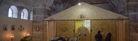 Храм Рождества Пресвятой Богородицы (внутреннее убранство)